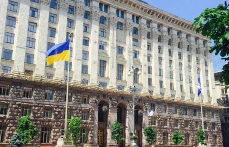 Офіційно: На мера Києва йдуть 29 кандидатів (СПИСОК) (ОНОВЛЕНО)