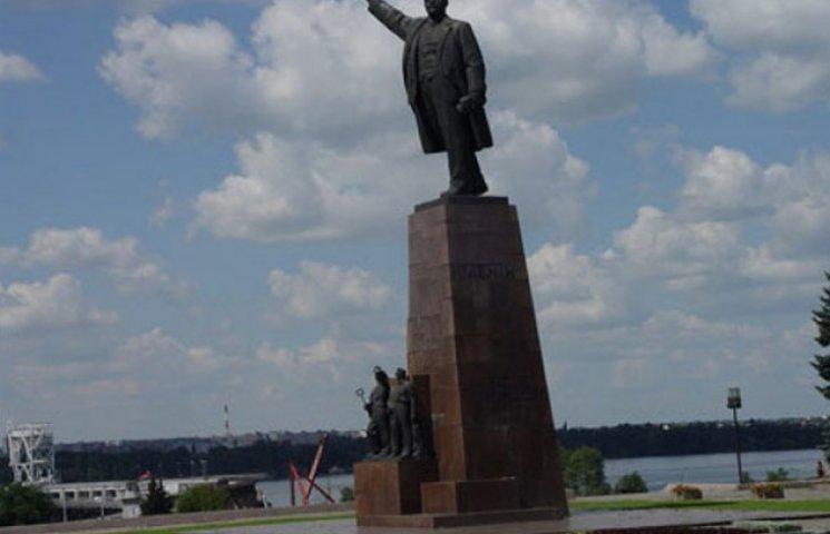 На місці запорізького Леніна пропонують побудувати торговий центр