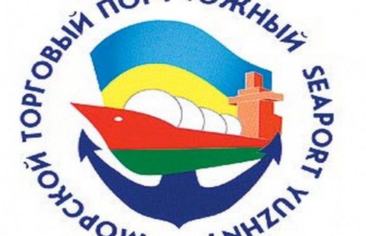 """""""Південний"""" порт Одещини будуватиме термінал для перевалки газу"""