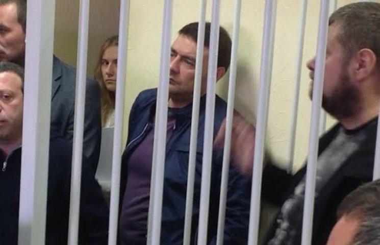 Суд обрав міру запобіжного заходу для Мосійчука