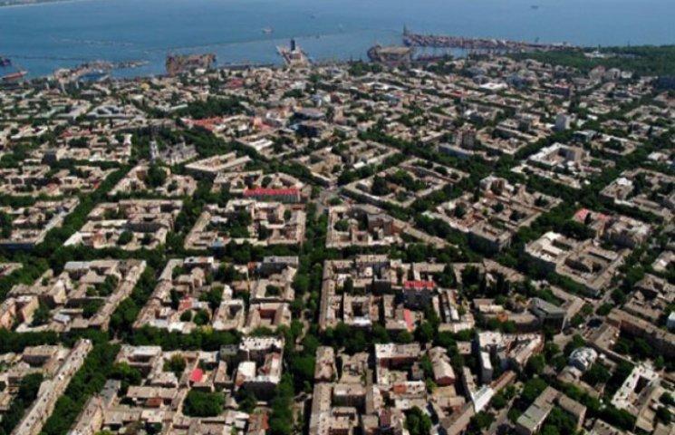 Як погуляти в Одесі лише на 100 гривень