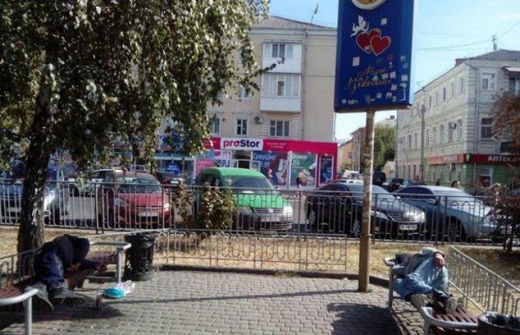 Полтавські бомжі вподобали лавки для закоханих у центрі міста