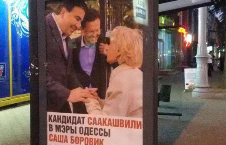 В Одесі хочуть зняти з передвиборчих перегонів радника Саакашвілі