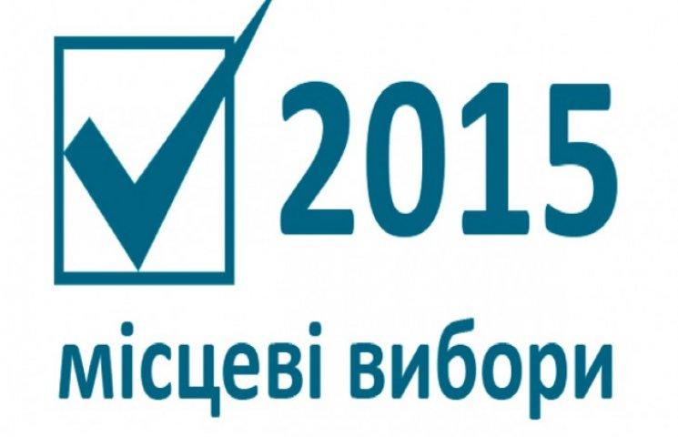 """У Хмельницькому 6 політсил із 19 зареєстрували своїх кандидатів """"по повній"""""""