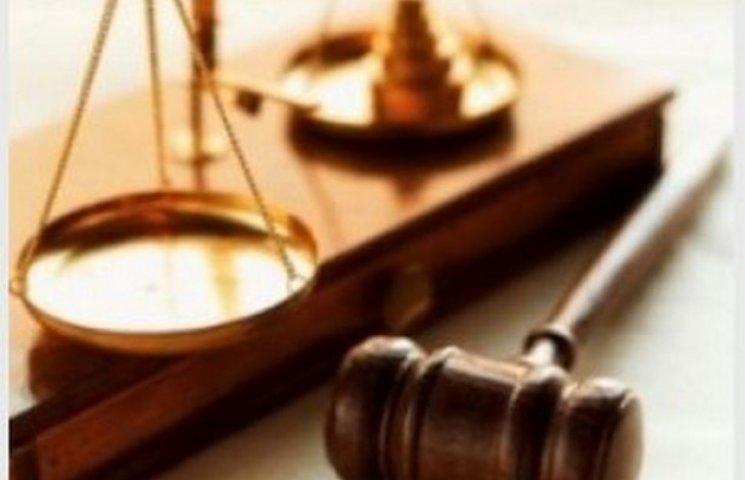 Одеського суддю підозрюють в хабарництві