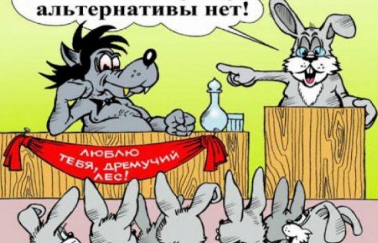 Как бывшие соратники Януковича будут про…