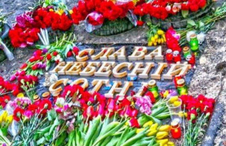 """У Полтаві відбудеться флеш-моб """"Квіти героям"""""""