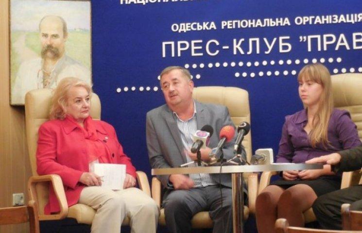 """В Одесі розпочалась акція з донорства крові """"Допомогти може кожен"""""""