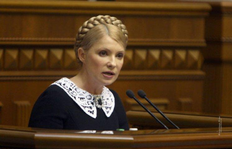 Зачем Тимошенко ссорит Украину с МВФ