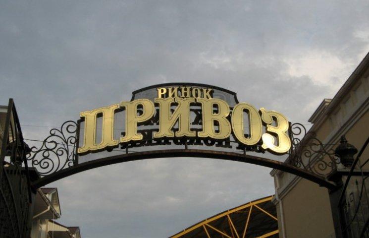 В Одесі спишуть нерухоме майно на суму більше 2 мільйонів гривень