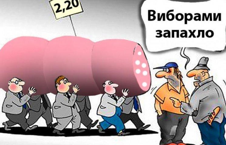 Мордобординг по-украински-4 (ФОТОЖАБЫ)
