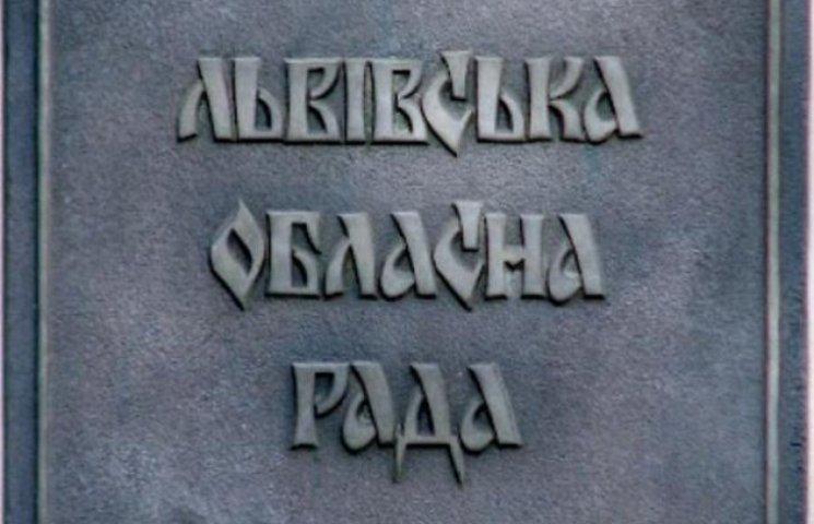 Майже всі голови РДА Львівщини братимуть участь у виборах