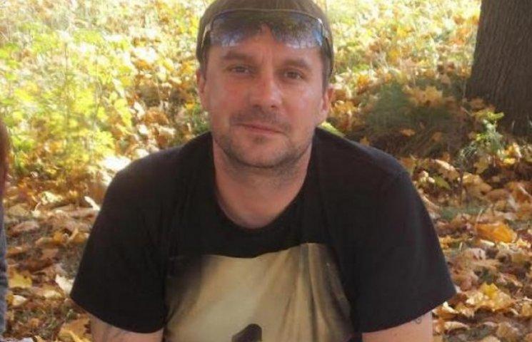 Стали відомі імена учасників конфлікту з газовим балончиком в Полтавській ОДА