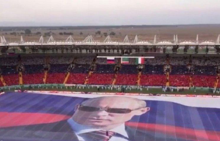 Футбольное поле в Чечне украсили рожей Путина