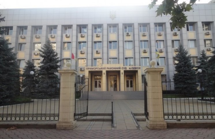 Невідомий по телефону замінував Приморський суд в Одесі