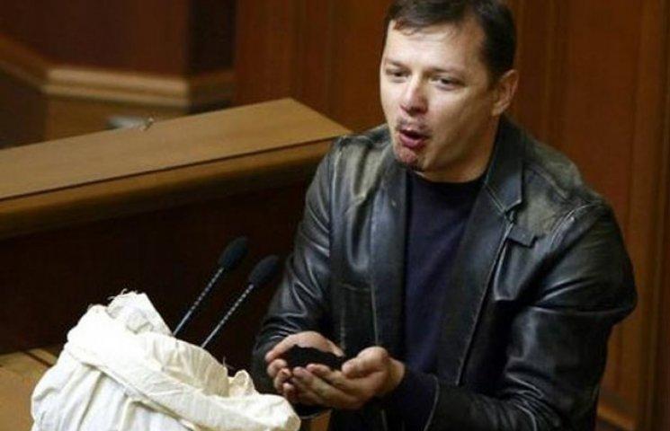 Недвижимость Ляшко: Дом в Конча-Заспе и элитный офис в центре Киева