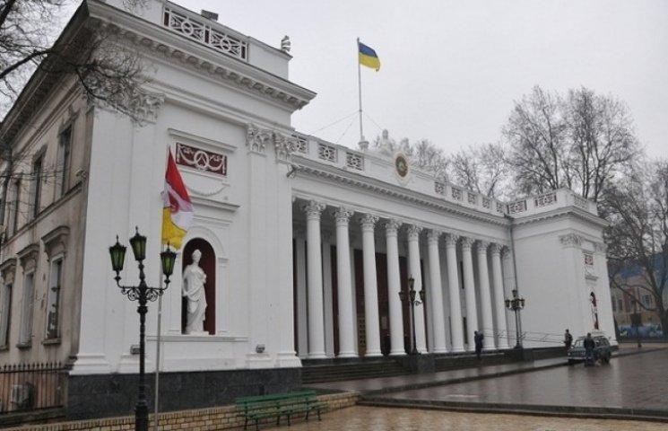 Одещина поповнила зведений бюджет на 7,2 млрд. гривень
