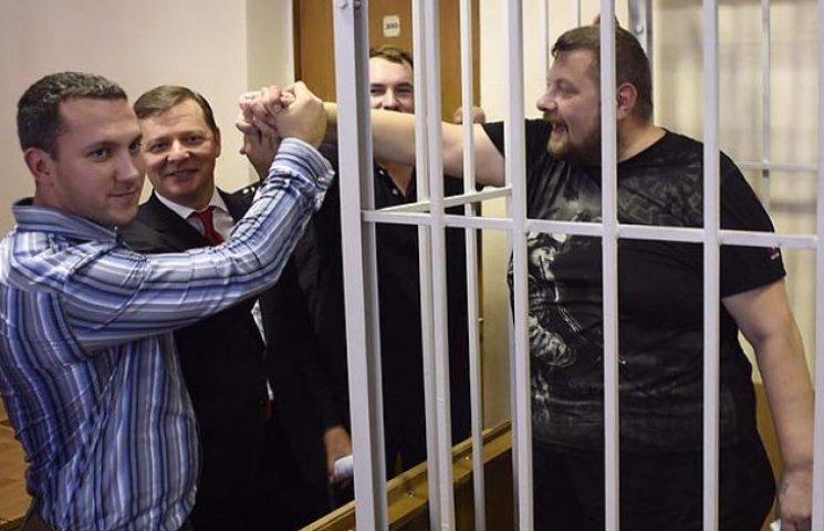 Ляшко домовився зам'яти справу Мосійчука?
