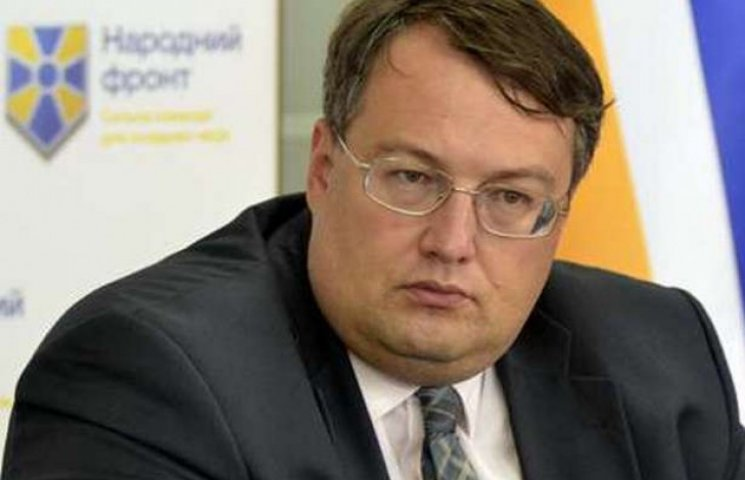 """Геращенко: В новій поліції можуть ввести нагороду """"Стоп-хам"""""""