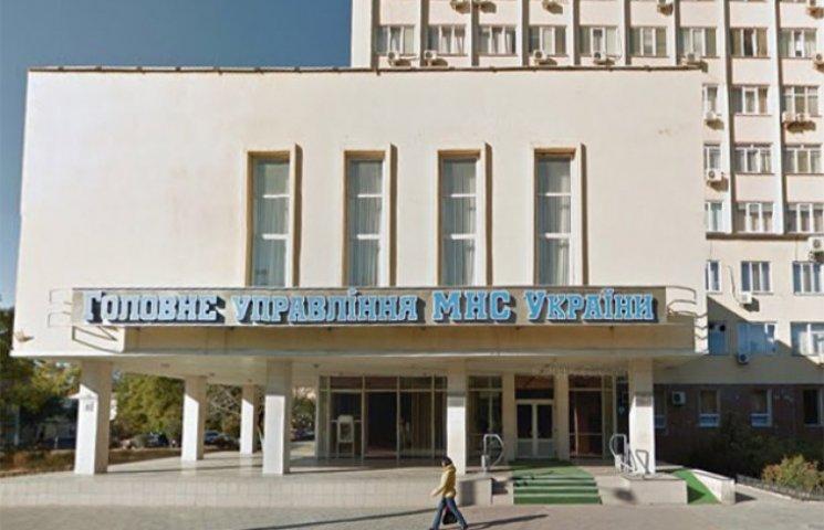 На Одещині сайт рятувальників  пропонує підняти потенцію