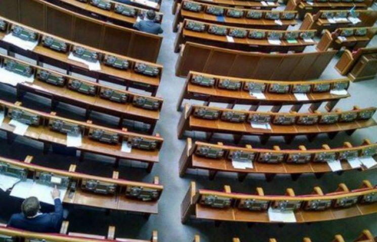 Нардепи масово прогуляли останній робочий день перед виборами (СПИСОК, ФОТО)