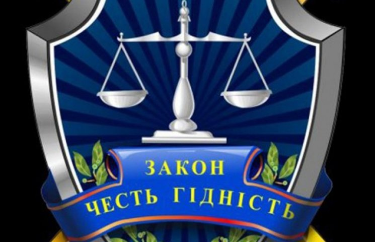 Прокуратура Хмельниччини повернула облраді незаконно продане майно