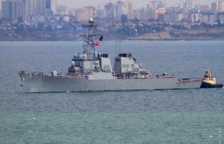 Військовий корабель США зайшов в порт Одеси