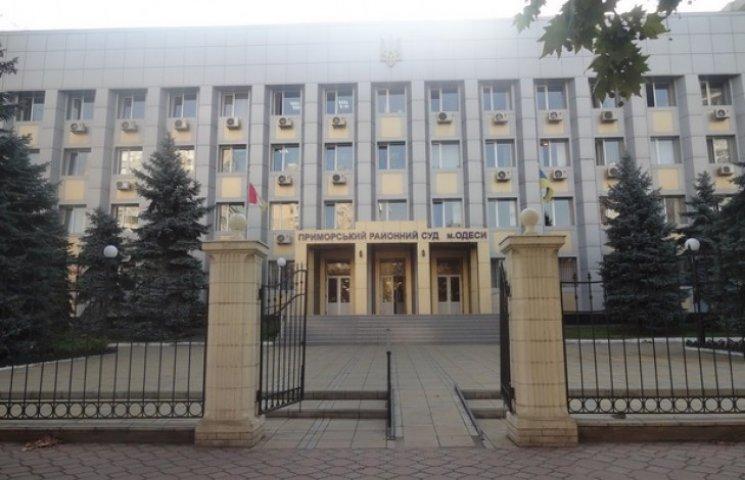 """Суд Одеси засудив 18-річного бойовика """"ДНР"""" на 3,5 роки"""