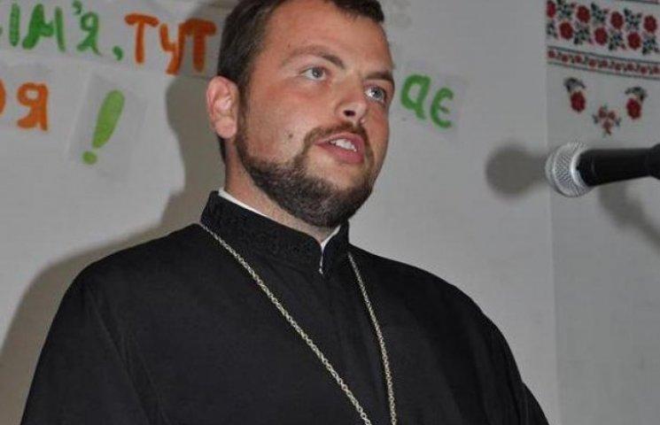 Полтавський священник змінив підрясник на камуфляж та відправився до АТО