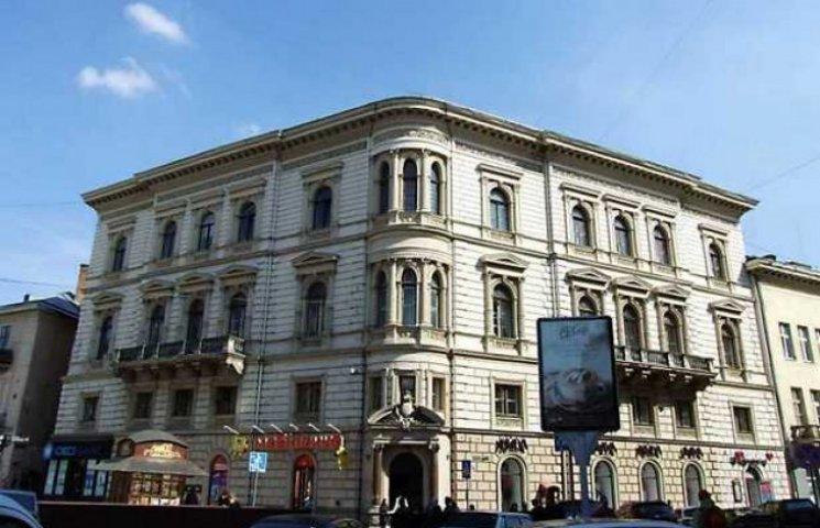 Як у Львові млин став банком і кінотеатром