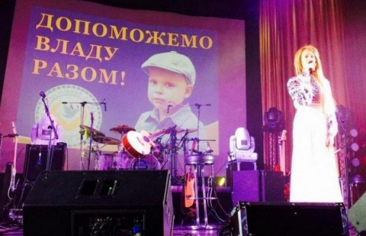 Зірки української естради допомагають рятувати життя малюка з Полтавщини