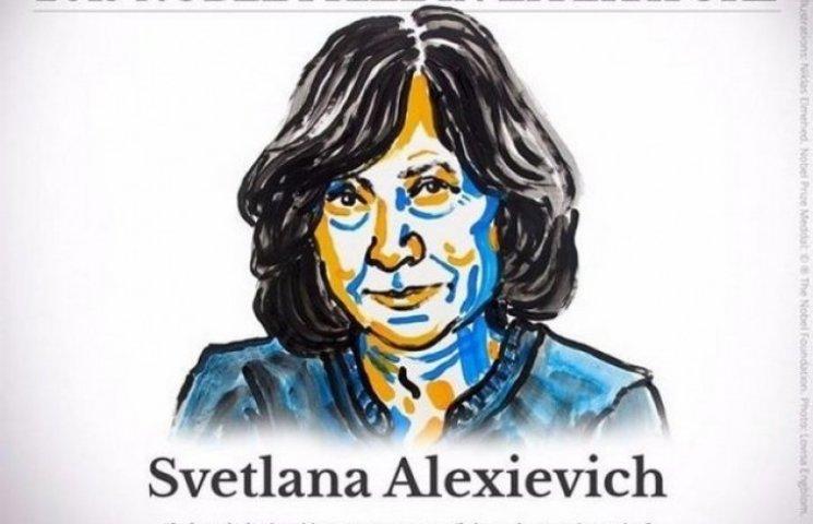 Дитинство Нобелівської лауреатки Світлани Алексієвич пройшло на Вінниччині