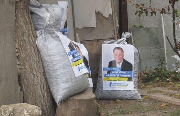 Під Одесою головний газівник міста підкуповує виборців вугіллям (ФОТО, ВІДЕО)