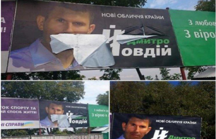 Вперше за цю виборчу кампанію на Хмельниччині зіпсували борди