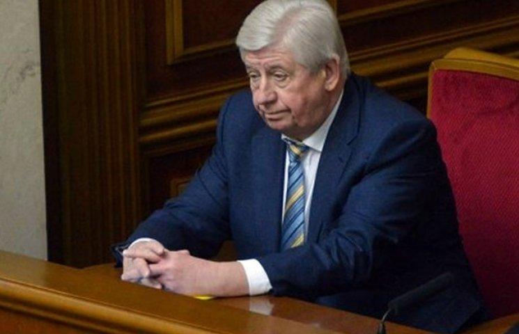 """Шокин хочет повесить расстрел Майдана на """"Свободу""""?"""