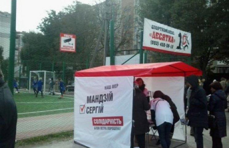 У Хмельницькому кандидати в депутати двічі відкривали один і той самий стадіон