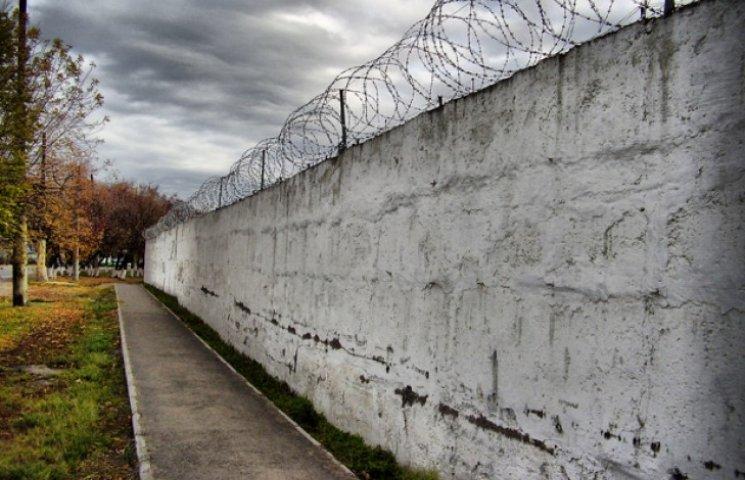 На Хмельниччині знову затримано працівника колонії за хабар