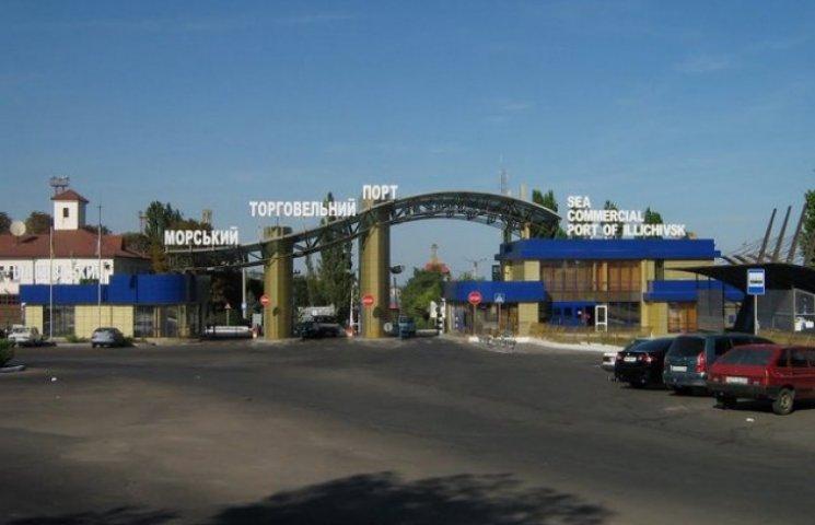 """Іллічівський порт спростовує інформацію по співпраці з компанією """"Бруклін-Київ"""""""