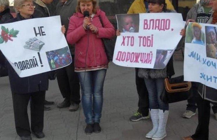 Під стінами обласної прокуратури зібрався мітинг