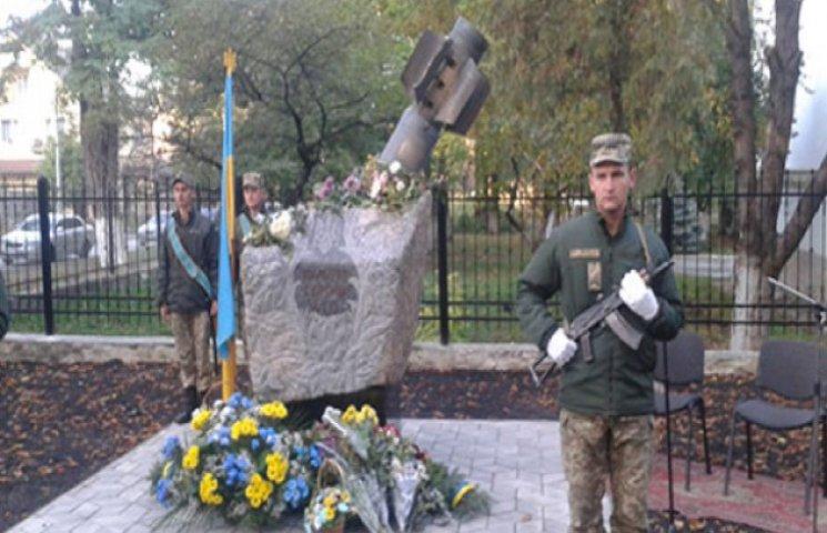 Меморіал пам'яті Героїв АТО є тепер і в Кам'янці-Подільському
