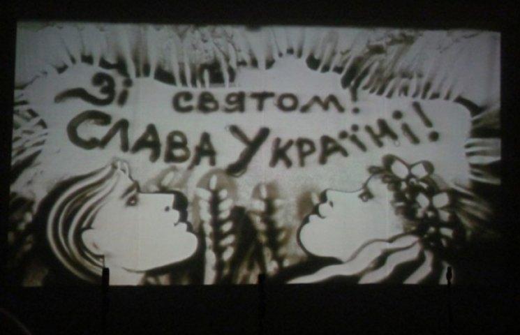 На Хмельниччині вперше відзначили День захисника України