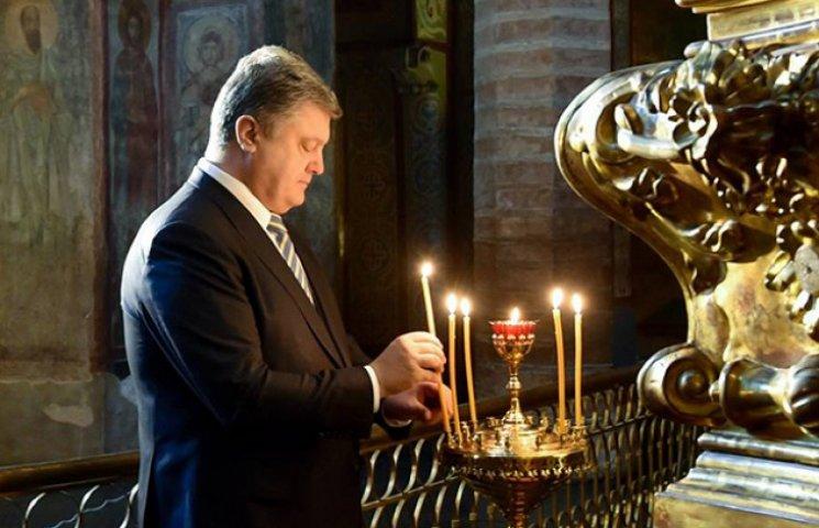 Порошенко разом з представниками різних церков помолився за Україну