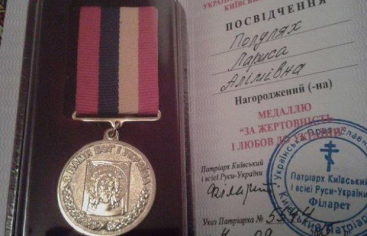 """Вінницькі волонтери отримали відзнаки """"За любов до України"""""""