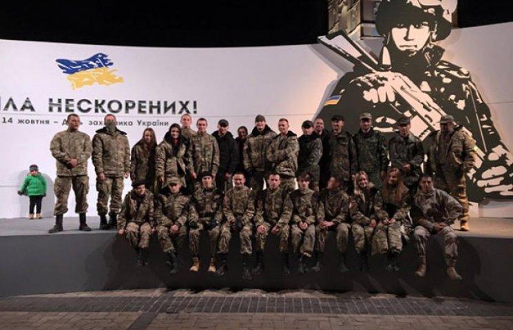 "Одеські ""правосеки"" пройшли маршем по Києву"