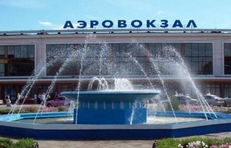 """Аеропорт """"Одеса"""" може знову перейти а приватну власність"""