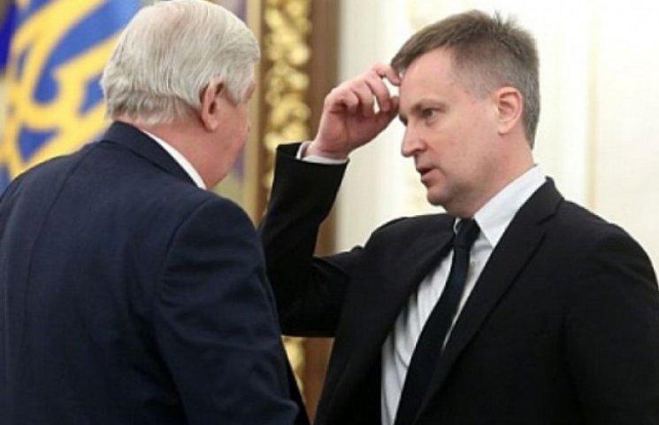 Закроет ли Шокин рот Наливайченко