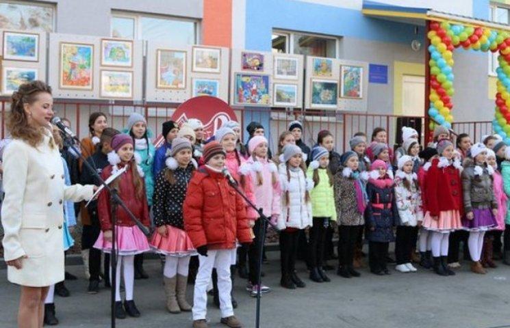 У Вінниці відкрили нову школу мистецтв