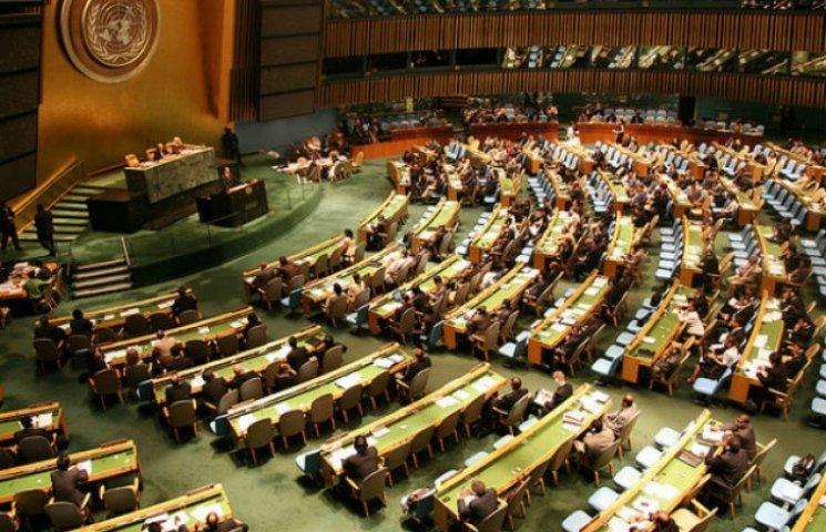 Як Україну обирають непостійним членом Радбезу ООН (ТРАНСЛЯЦІЯ)