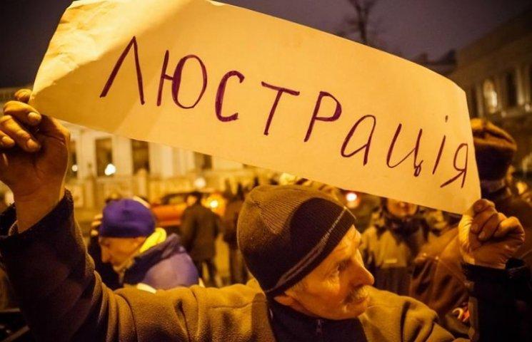 """В Одесі спостерігається """"недолюстрація"""""""