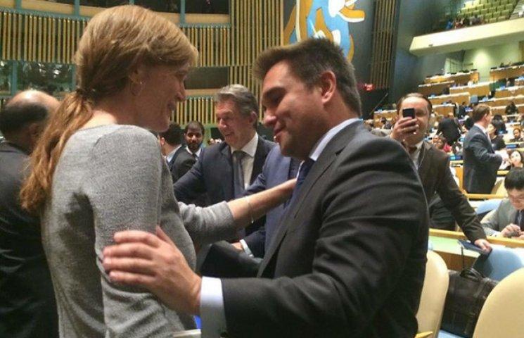 Як Клімкін обіймався з послом США в ООН